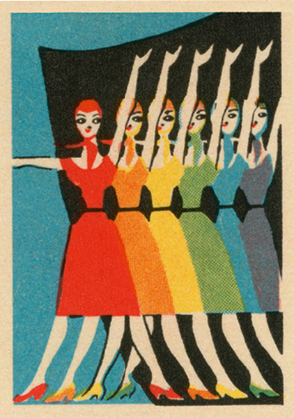 funky quirky unusual modern cool card cards greetings greeting original classic wacky contemporary art illustration fun vintage retro rainbow performers vintage matchbox jane mcdevitt art-press