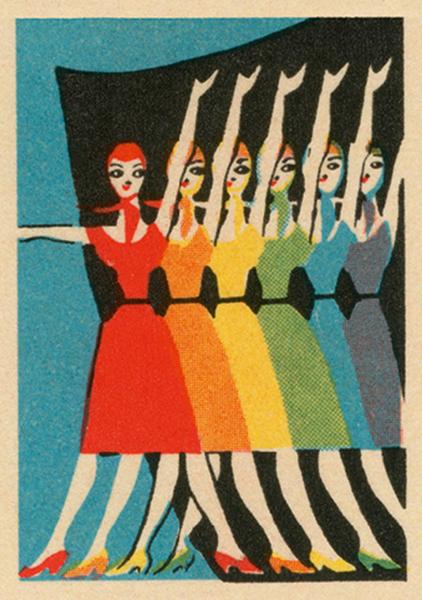 funky quirky unusual modern cool card cards greetings greeting original classic wacky contemporary art illustration fun vintage retro rainbow performers vintage matchbox jane mcdevitt art-press