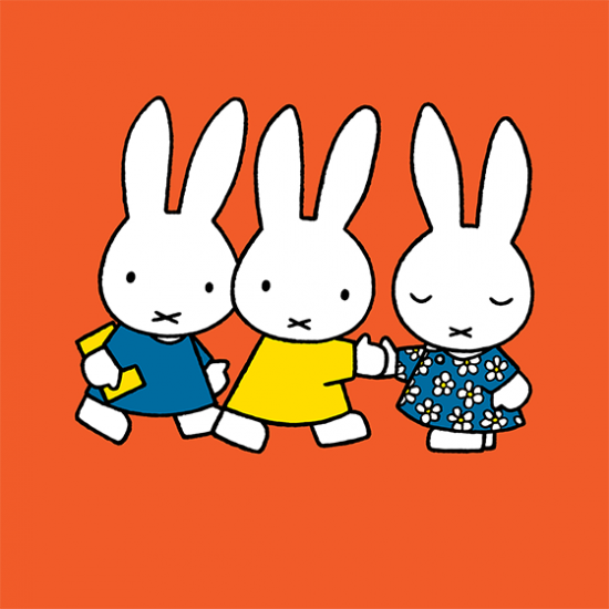 miffy friends dick-bruna hype-cards birthday kids