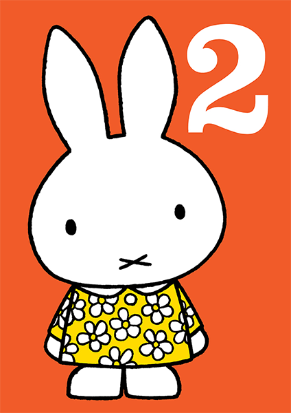 bunny funky quirky unusual modern cool card cards greetings greeting original classic wacky contemporary art illustration photographic vintage retro kids book miffy dick-bruna hype-cards 2 2nd second two birthday