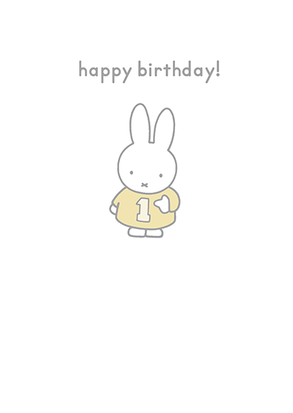 bunny rabbit funky quirky unusual modern cool card cards greetings greeting original classic wacky contemporary art illustration photographic vintage retro kids book hype-cards miffy dick-bruna 1 1st birthday one first