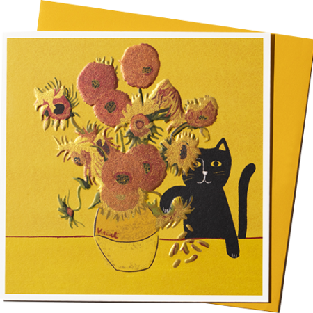 Malarkey Cards Brighton sell funky quirky kitsch unusual modern cool original classic wacky contemporary art illustration photographic distinctive vintage retro funny rude cute humorous birthday seasonal greetings cards ustudio nia gould cat vincent van gogh sunflowers